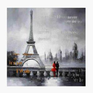 Κανβάς - Παρίσι 1