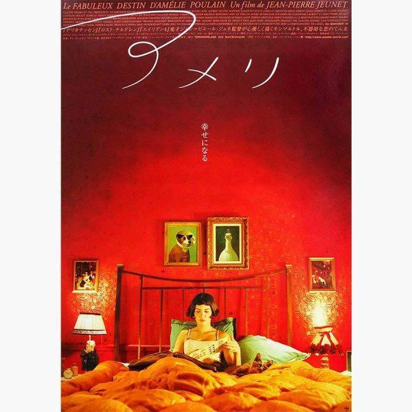 Κινηματογραφικές Αφίσες - Amelie, Bedroom