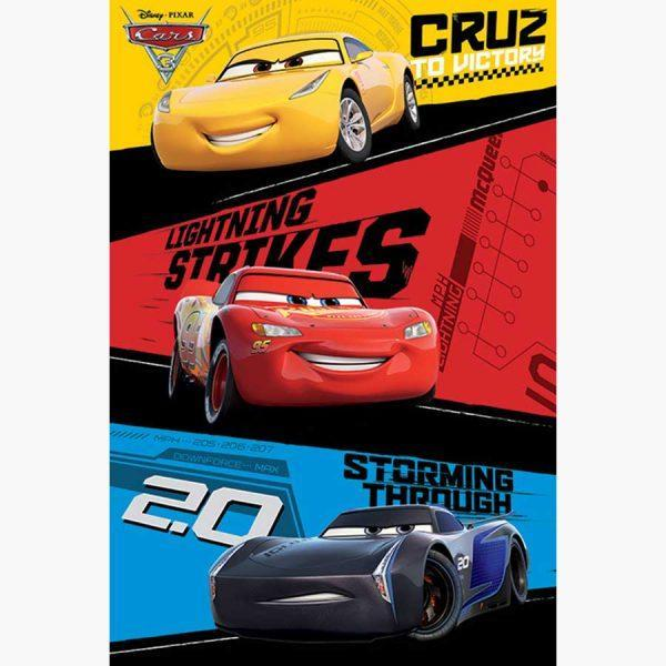 Κινηματογραφικές Αφίσες - Cars 3, Trio
