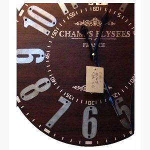 Ρολόι Τοίχου - Chames Elyses, France