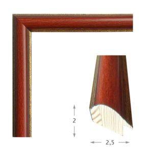 Ξύλινες Κορνίζες - Ξύλινη Κορνίζα 27408